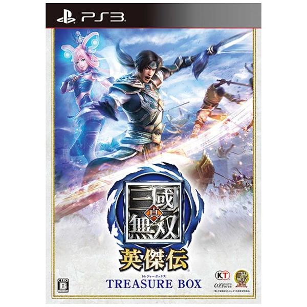 真・三國無双 英傑伝 TREASURE BOX [PS3]