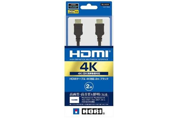 HORI 4K2MB(ハイスピード/―)