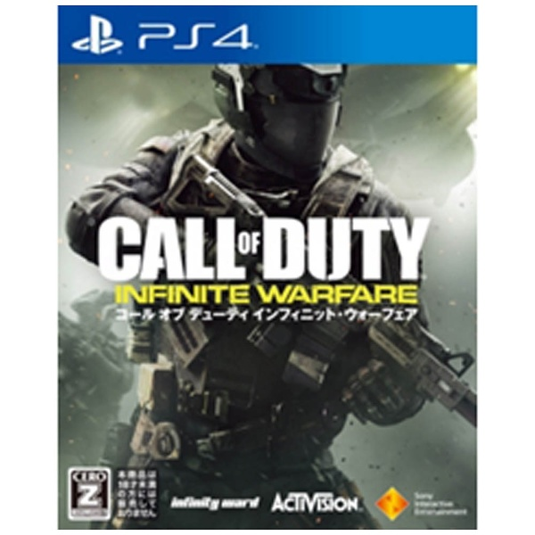 CALL OF DUTY INFINITE WARFARE [通常版] [PS4]