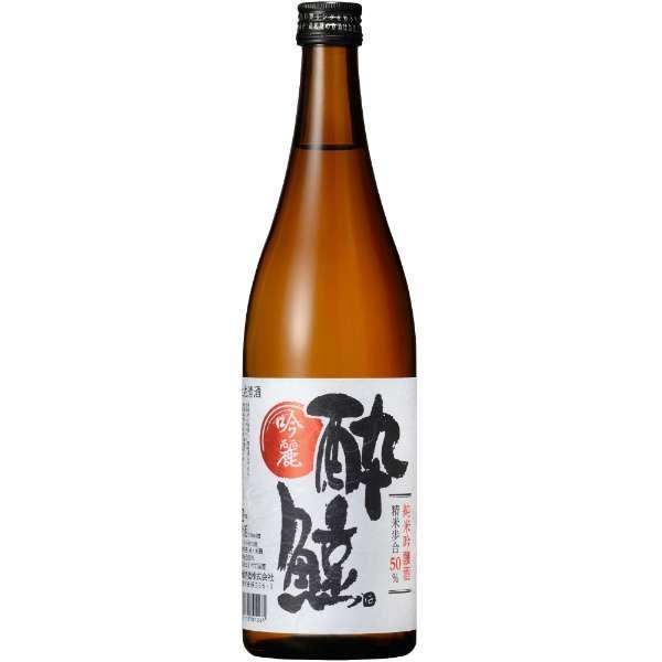 酔鯨 吟麗 純米吟醸 720ml【日本酒・清酒】