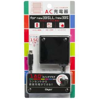 ニンテンドーNew3DS LL/New3DS用 AC充電器 ブラック【New3DS/New3DS LL/3DS LL/3DS】