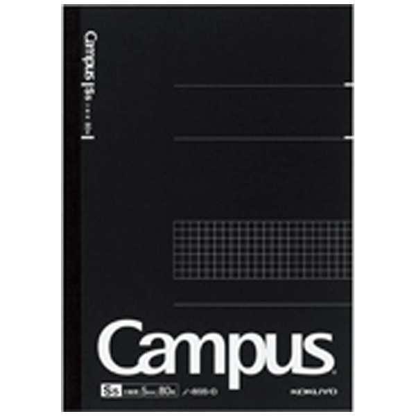 [ノート] 大人キャンパス キャンパスノート 方眼罫 (セミB5・5mm方眼罫・80枚) ノ-8S5-D