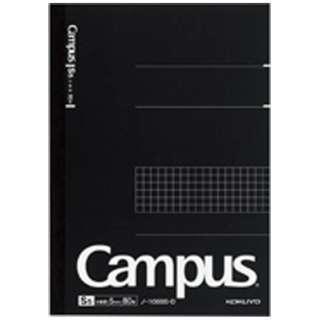 [ノート] 大人キャンパス キャンパスノート 方眼罫 (A5・5mm方眼罫・80枚) ノ-108S5-D
