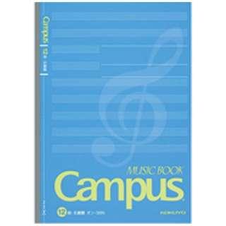 音楽帳 無線とじ カットオフ B5 5線譜 12段両面印刷 オン-38N