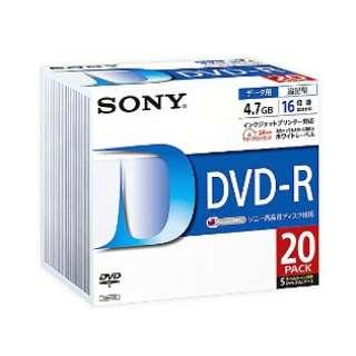 20DMR47LLPS データ用DVD-R [20枚 /4.7GB /インクジェットプリンター対応]