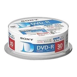 30DMR47LLPP データ用DVD-R [30枚 /4.7GB /インクジェットプリンター対応]