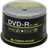 GH-DVDRDA50 データ用DVD-R [50枚 /4.7GB /インクジェットプリンター対応]