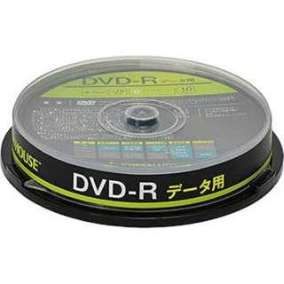 GH-DVDRDA10 データ用DVD-R [10枚 /4.7GB /インクジェットプリンター対応]