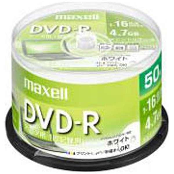 DR47PWE.50SP データ用DVD-R ホワイト [50枚 /4.7GB /インクジェットプリンター対応]