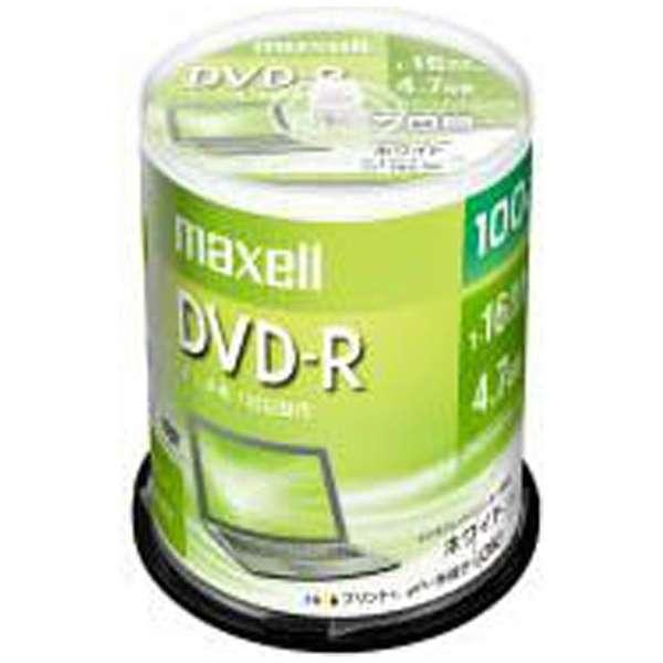 DR47PWE.100SP データ用DVD-R ホワイト [100枚 /4.7GB /インクジェットプリンター対応]