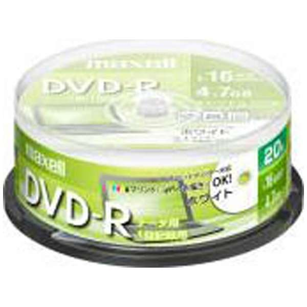 DR47PWE.20SP データ用DVD-R ホワイト [20枚 /4.7GB /インクジェットプリンター対応]