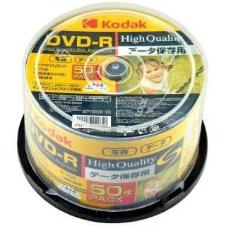 KDDR47JNP50 データ用DVD-R [50枚 /4.7GB /インクジェットプリンター対応]