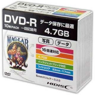 HDDR47JNP10SC データ用DVD-R Hi-Disc ホワイト [10枚 /4.7GB /インクジェットプリンター対応]