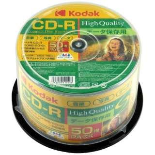 KDCR80GP50 データ用CD-R [50枚 /700MB /インクジェットプリンター対応]