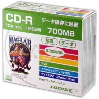 HDCR80GP10SC データ用CD-R Hi-Disc [10枚 /700MB /インクジェットプリンター対応]
