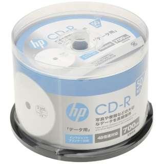 CDR80CHPW50PA データ用CD-R [50枚 /700MB /インクジェットプリンター対応]