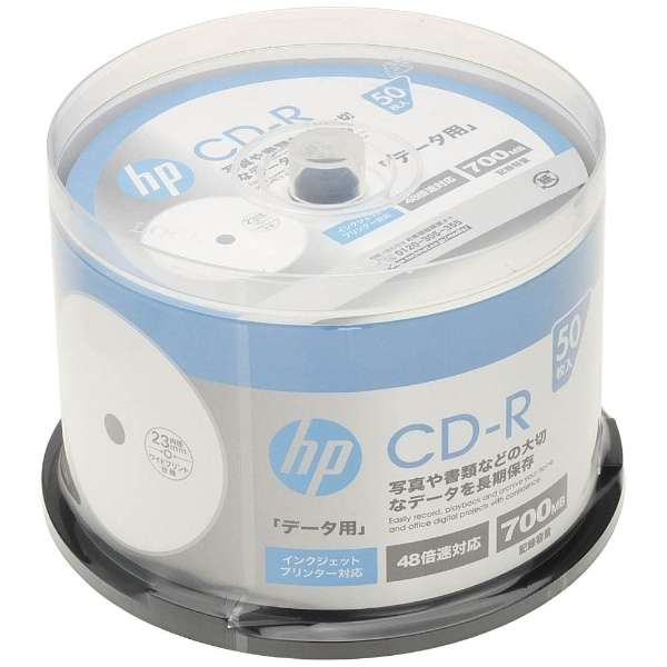 データ用CD-R CDR80CHPW50PA [50枚 /700MB /インクジェットプリンター対応]