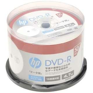 DR47CHPW50PA データ用DVD-R [50枚 /4.7GB /インクジェットプリンター対応]