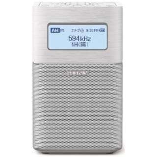 ホームラジオ ホワイト SRF-V1BT [AM/FM /ワイドFM対応]