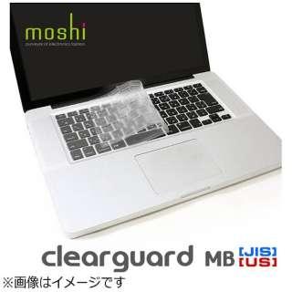 キーボードカバー[MacBook Pro/MacBook Air(13インチ)・US配列モデル用]Moshi clearguard MB mo2-cld-mbu