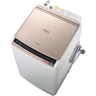 BW-DV90A-N 縦型洗濯乾燥機 ビートウォッシュ シャンパン [洗濯9.0kg /乾燥5.0kg /ヒーター乾燥 /上開き]