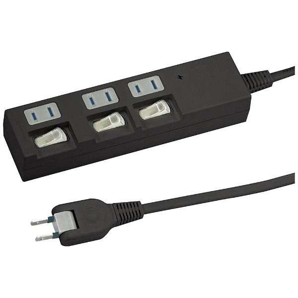 節電タップ 黒 BKS331BK [1.0m /3個口 /スイッチ付き(個別)]