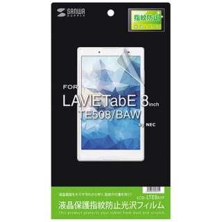 NEC LAVIE Tab E TE508/BAW用 液晶保護指紋防止光沢フィルム LCD-LTE8KFP