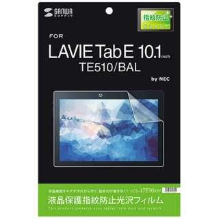 NEC LAVIE Tab E TE510/BAL用 液晶保護指紋防止光沢フィルム LCD-LTE10KFP