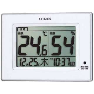 8RD200-A03 デジタル温湿度計 「ライフナビD200A」 8RD200-A03 白 [デジタル]