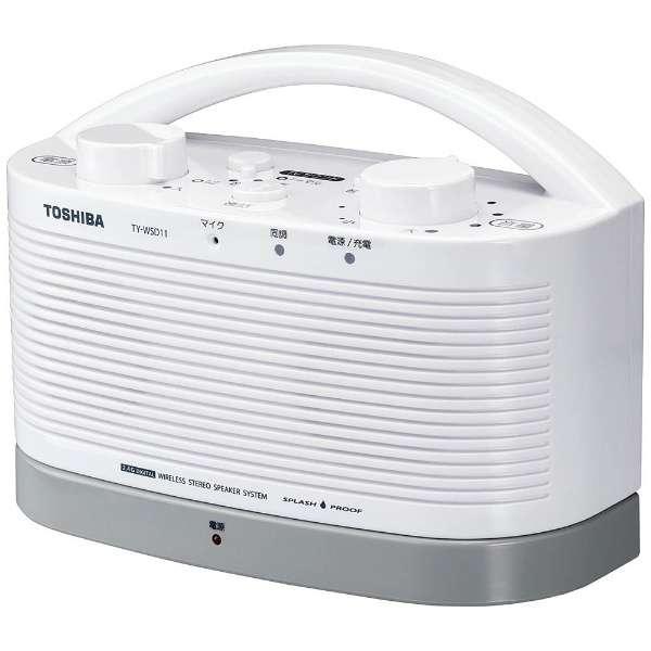 TY-WSD11 テレビ用スピーカー ホワイト [防水]