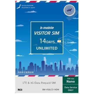 Nano SIM 「b-mobile VISITOR SIM 14 days 」 Prepaid・Data only・SMS unavailable BM-VSULC3-14DN