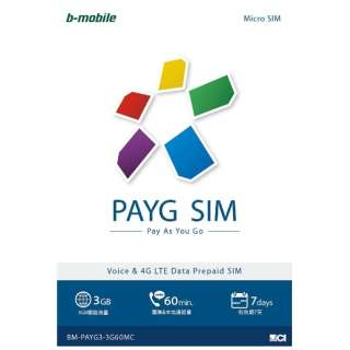 Micro SIM 「b-mobile 3G・4G PAYG SIM Chinese package」 Prepaid・Data only・SMS BM-PAYG3-3G60MC