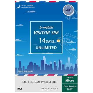 Micro SIM 「b-mobile VISITOR SIM 14 days 」 Prepaid・Data only・SMS unavailable BM-VSULC3-14DM