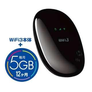 【SIMフリー microSIMx1】モバイルルータ+SIMカード LTE/Wi-Fi[無線n/g/b] b-mobile4G WiFi3 5GB×12ヶ月定額パッケージ BM-AR5210G5-12M
