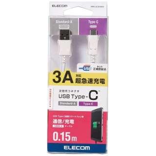 USBケーブル USB(A-C) 認証品 0.1m [0.1m]