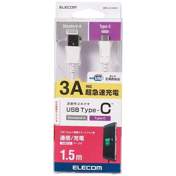 USBケーブル USB(A-C) 認証品 1.5m [1.5m]