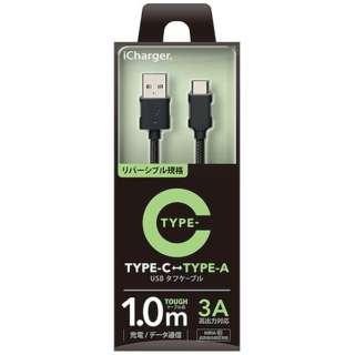 [Type-C ⇔ USB-A]ケーブル 充電・転送 1.0m ブラック PG-CAUC10M01 [1.0m]