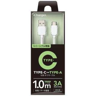 [Type-C ⇔ USB-A]ケーブル 充電・転送 1.0m ホワイト PG-CAUC10M02 [1.0m]