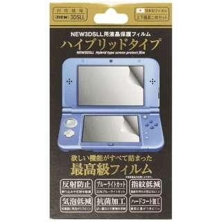 new3DS LL用液晶保護フィルム ハイブリッドタイプ【New3DS LL】
