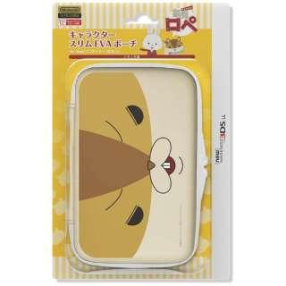 紙兎ロペ キャラクタースリムEVAポーチ for new Nintendo 3DS LL アキラ先輩【New3DS LL/3DS LL】