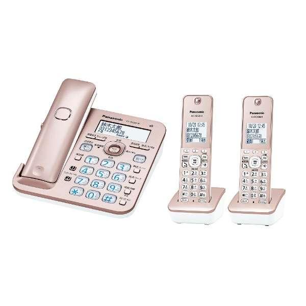 VE-GZ50DW 電話機 RU・RU・RU(ル・ル・ル) ピンクゴールド [子機2台 /コードレス]