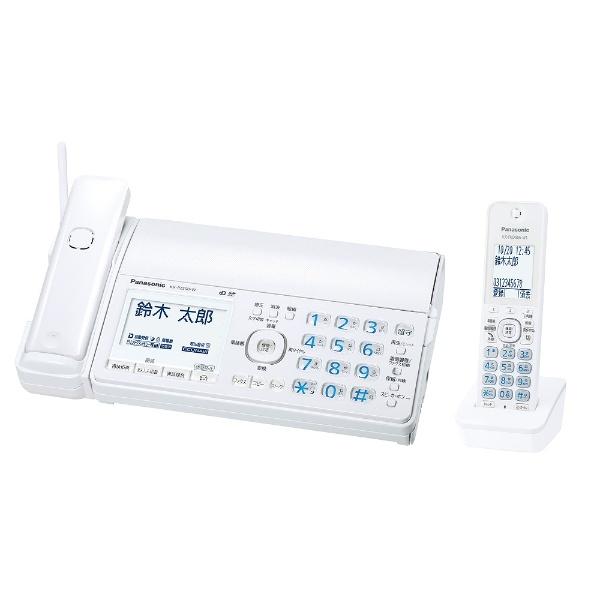 おたっくす KX-PZ500DL-W [ホワイト]