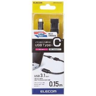 0.15m[メス USB-A→USB-C オス]3.1 Gen1変換アダプタ 充電・転送 ブラック USB-3AFCM01NBK