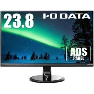 LEDバックライト搭載液晶モニター PhotoCrysta ブラック LCD-HC241XDB [23.8型 /ワイド /フルHD(1920×1080)]