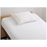 【まくらカバー】リクライニング対応のびのびピッタピロケースRX用(50×70cm/ホワイト)【日本製】 フランスベッド