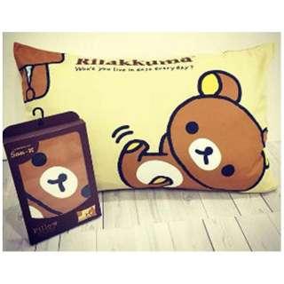 【まくらカバー】大人枕カバー リラックマ 標準サイズ(43×63cm/ベージュ)