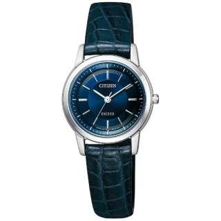 [ソーラー時計]エクシード(EXCEED) 「エコ・ドライブ 薄型ペアモデル」 EX2071-01L 【日本製】
