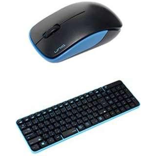 MK48367GBS ワイヤレスキーボード・マウス ブラック・スカイブルー [USB /ワイヤレス]