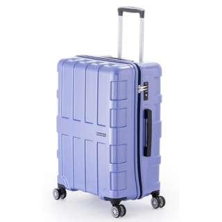 スーツケース 60L MAXBOX(マックスボックス) アイスブルー ALI-1601 [TSAロック搭載]