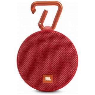 JBL CLIP 2 RED ブルートゥース スピーカー レッド [Bluetooth対応 /防水]